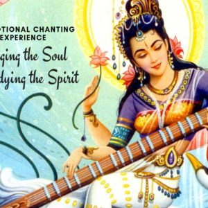 Sarasvati and Vina - Singing the Soul: Embodying the Spirit